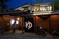 Nagisa Life Site Matsumoto04s5s4592.jpg