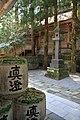 Nakasu, Suwa, Nagano Prefecture 392-0015, Japan - panoramio (5).jpg