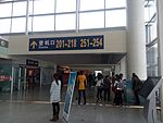 Nanchang Changbei International Airport 20150328 115215.jpg