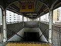 Nankai Imamiyaebisu Station platform - panoramio (30).jpg