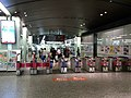 Nankai Namba Station North gate 02.jpg