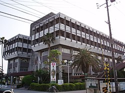 Nankoku city hall.JPG