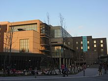 National Museum of Marine Science and Technology theme pavilion 20140111.jpg