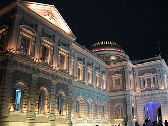National Museum of Singapore - The eastern wing