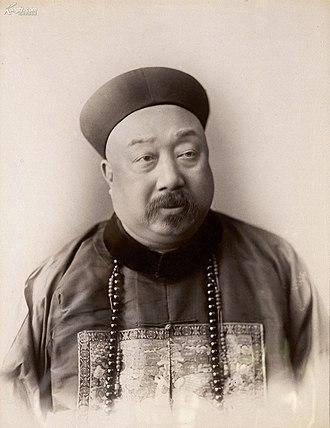 Prince Qing's Cabinet - Image: Natong
