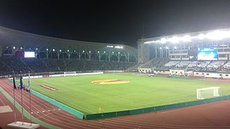 2012 FIFA U-17 Women's World Cup - Stadium
