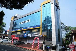 Kaduthuruthy - Nesote Building