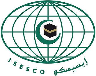 Islamic Educational, Scientific and Cultural Organization - ISESCO's logo.