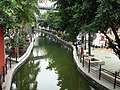 NewSouthChinaMall-canalsection.JPG