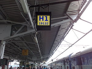 Surat railway station - New electronic coach display indicators at Surat railway station
