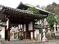 Nigatsu-do - panoramio.jpg