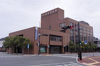 日本海信用金庫の本店