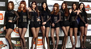 Nine Muses in Jan 2015.jpg