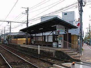 Nishiōji-Sanjō Station Tram station in Kyoto, Japan