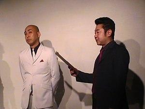 錦鯉 (お笑い) - Wikipedia