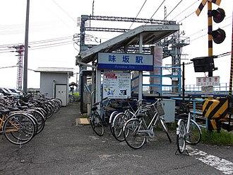 Ajisaka Station - Ajisaka Station platform