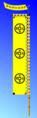 Nobunaga flag.png