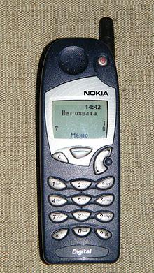 работа телефонов стандарта gsm: