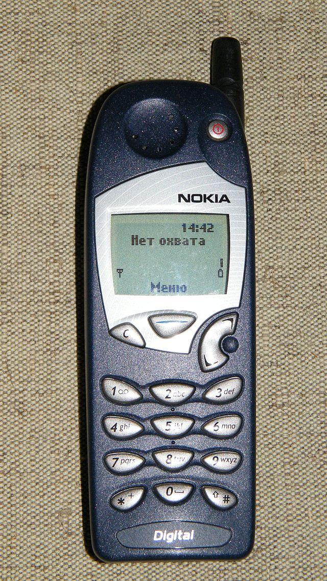 Nokia 5125 Wikipedia Nokia 5125 — Сотовый Телефон