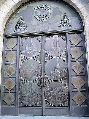 Our Lady of Lebanon Maronite Cathedral (Brooklyn) - Church doors
