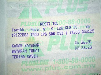 North–South Expressway (Malaysia) - Toll receipt