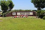 Northeast Florida Regional Airport, US1 sign.jpg