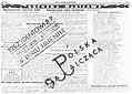 Nowy Kurier Warszawski 27 czerwca 1942.jpg