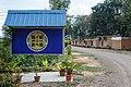 Nulu-Sosopon Sabah Pilgrimage-of-the-Holy-Family-Center-01.jpg