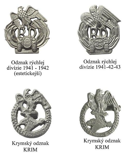 File:Odznaky jednotiek vojnovej SR 1939-45.jpg
