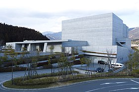 Ofunato Civic Cultural Center and Library Rias Hall.jpg