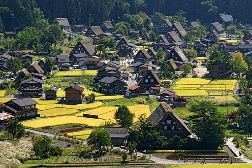 Ogi Shirakawa-gō, Gifu, Japan