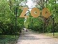 Ogrod Zoologiczny - panoramio.jpg