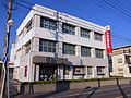 Okazaki Shinkin Bank Hazu branch 101013.jpg