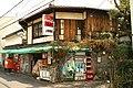 Old cigar store - panoramio.jpg