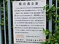 Omaezaki, Shizuoka Prefecture 437-1621, Japan - panoramio.jpg