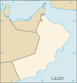 मस्क़त is located in ओमान