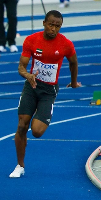 United Arab Emirates at the 2008 Summer Olympics - Omar Jouma Bilal Al-Salfa (pictured in 2009) was the only athletics competitor for the United Arab Emirates in Beijing.