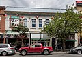 On Hing Building, Fisgard St, Victoria, British Columbia, Canada 05.jpg