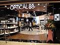 Opitcal 88 in Vcity 2013.jpg