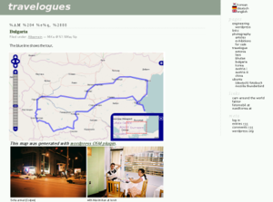 English: Screenshot of the WordPress Plugin OSM