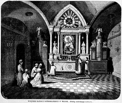 Low Mass celebrated at the Chapel of the Dawn Gate in Wilno (Vilnius). Interior in 1864. Ostra Brama wnetrze.jpg