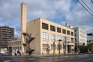 市立小樽文学館とは - goo Wikipedia (ウィキペディア)