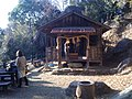 Otsu-Monju - panoramio.jpg