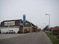 Oud Osdorp Osdorperweg.JPG