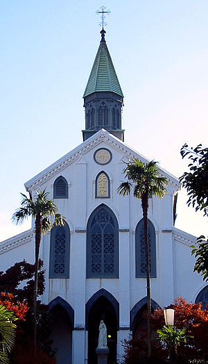 Christianity in Japan - Ōura Church, Nagasaki