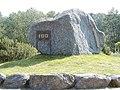 Pāvilostas simtgades piemiņas akmens 2000-06-11 - panoramio.jpg