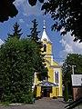 P1070852+ Покровська церква.jpg