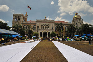 2008 Thai political crisis - PAD laid siege to and occupied Government House from August-December 2008.