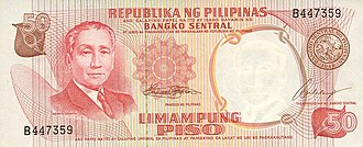 Philippine fifty peso note - Image: PHP50 Pilipino series bill