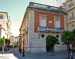 Palais de Yanduri
